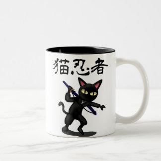 Ninja Cat Two-Tone Coffee Mug