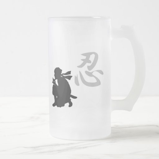 ¿Ninja conseguido? Taza de cristal