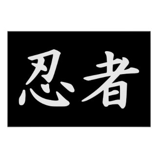 Ninja en kanji japonés póster