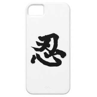 Ninja Funda Para iPhone SE/5/5s