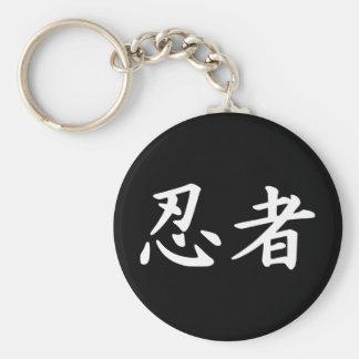 Ninja in Japanese Kanji Basic Round Button Keychain