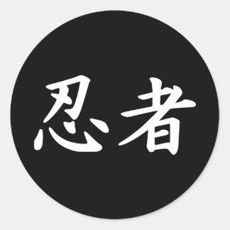 Ninja in Japanese Kanji Classic Round Sticker