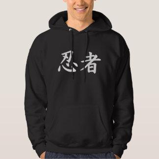 Ninja in Japanese Kanji Hoodie