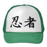 Ninja in Japanese Kanji Mesh Hats