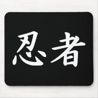Ninja in Japanese Kanji Mouse Pad