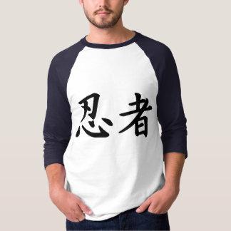 Ninja in Japanese Kanji T Shirt