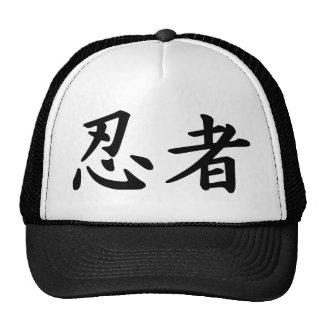Ninja in Japanese Kanji Trucker Hat