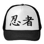 Ninja in Japanese Kanji Trucker Hats