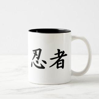 Ninja in Japanese Kanji Two-Tone Coffee Mug