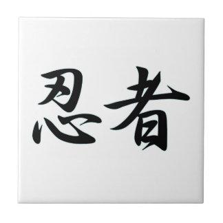 NINJA ; japanese Tile