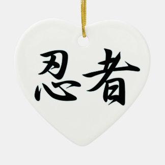 NINJA KANJI JAPAN Double-Sided HEART CERAMIC CHRISTMAS ORNAMENT