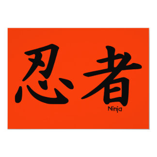 NINJA KANJI JAPANESE CHINESE symbols language icon Card