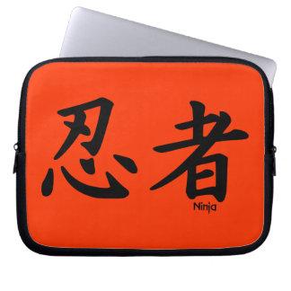 NINJA KANJI JAPANESE CHINESE symbols language icon Computer Sleeves