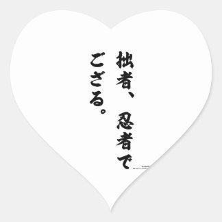 Ninja Kanji Printed Goods - Japanese Stylish ninja Heart Stickers