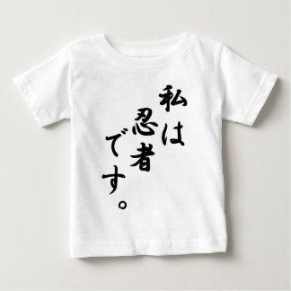 """Ninja """" ninja """" baby T-Shirt"""