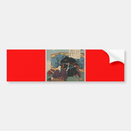Ninja Painting circa 1853 Japan Bumper Sticker