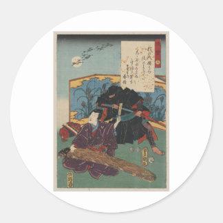 Ninja Painting circa 1853 Japan Classic Round Sticker