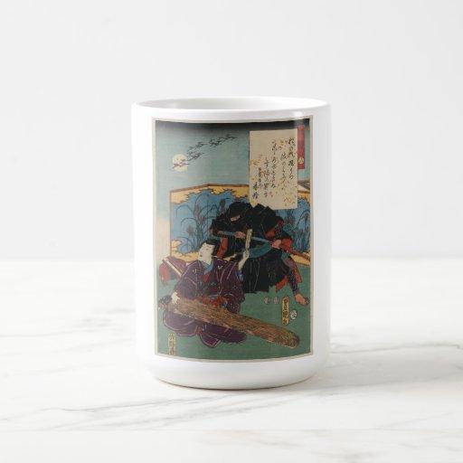 Ninja Painting circa 1853 Japan Coffee Mugs