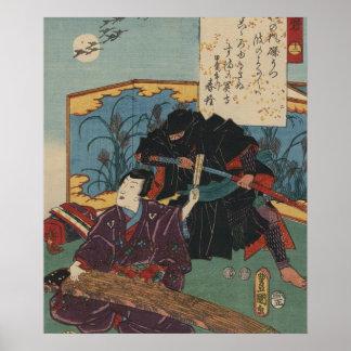 Ninja Painting circa 1853 Japan (Large Size) Poster