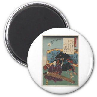 Ninja Painting circa 1853 Japan Magnet