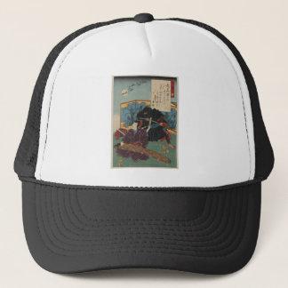 Ninja Painting circa 1853 Japan Trucker Hat