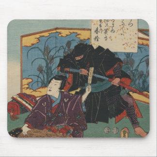 Ninja Painting circa 1853 Mouse Pad