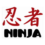 Ninja Postcard
