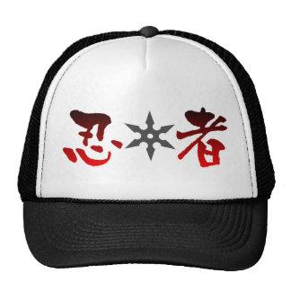 Ninja Shuriken Trucker Hat