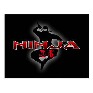 Ninja Silhouette Postcard