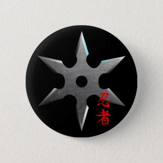 Ninja Throwing Star Button