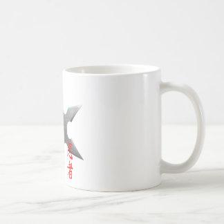 Ninja Throwing Star Coffee Mug