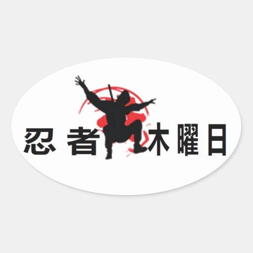 Ninja Thursdays Oval Sticker