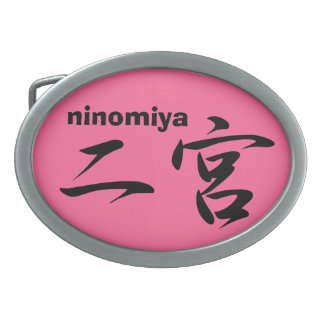 NINOMIYA OVAL BELT BUCKLE