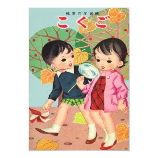"""Niños de Kawaii del vintage japoneses Invitación 3.5"""" X 5"""""""