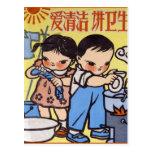 Niños jovenes del dibujo animado japonés del postales