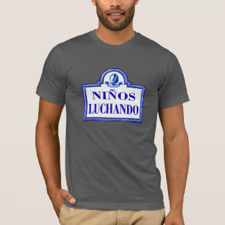 Niños Luchando, Granada Street Sign T-Shirt