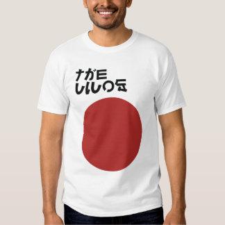 nippon1 T-Shirt