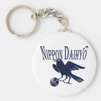 Nippon Daihyo Japan Soccer fans gear Keychain