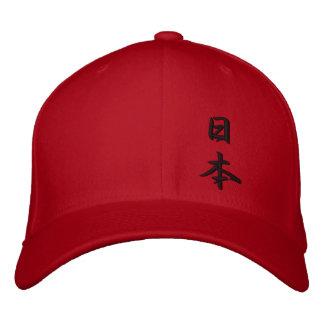 Nippon Japan Kanji Embroidered Baseball Hat