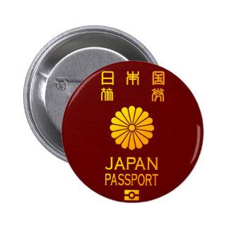 Nippon passport buttons