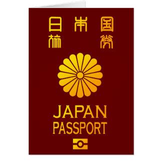 Nippon passport card