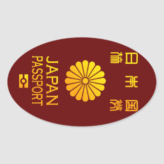Nippon passport oval sticker
