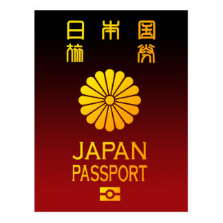 Nippon passport postcard
