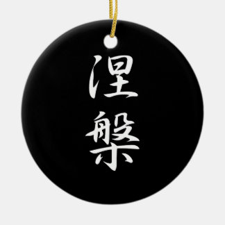 Nirvana - Nehan Double-Sided Ceramic Round Christmas Ornament