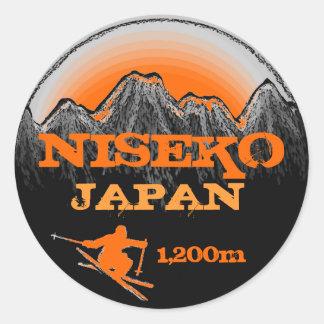 Niseko Japan orange ski art elevation stickers