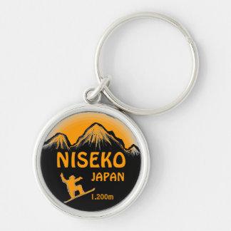Niseko Japan orange snowboard art keychain