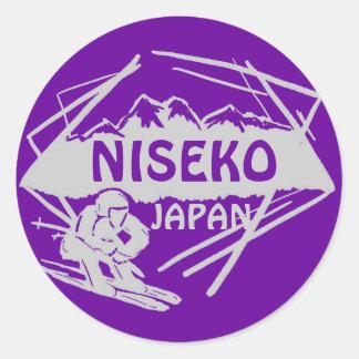 Niseko Japan purple gray ski logo art stickers