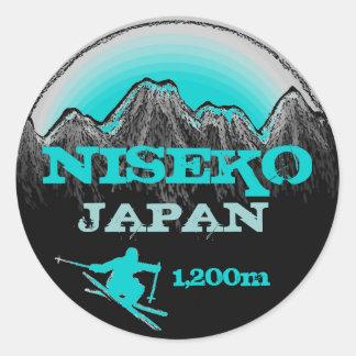 Niseko Japan teal ski art elevation stickers