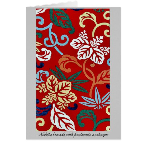 Nishike brocade with paulownia arabesque stationery note card