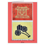 Nishiki brocade with Amaterasu Kotai Jingu Shinto Card
